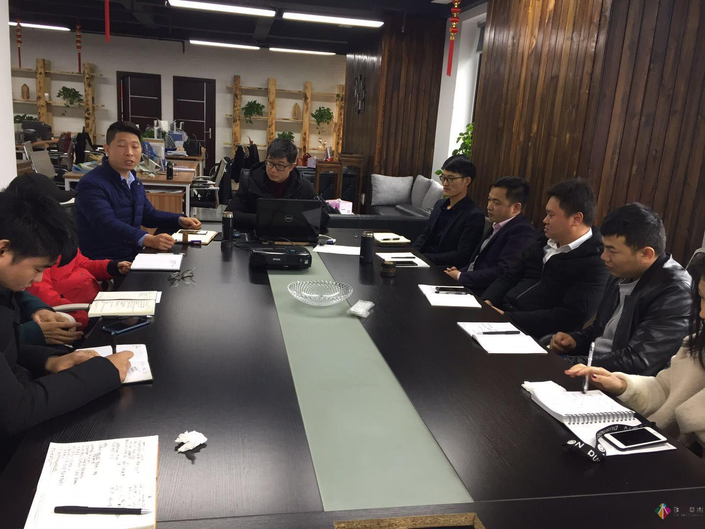 彩木建设新年开工大吉首次会议